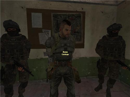 анимации армейские